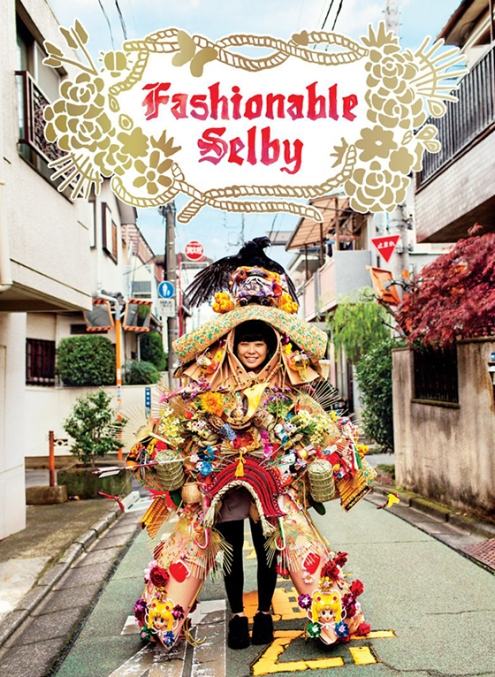 fashionableselby