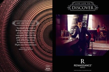 RN_GN_J12_0001   Q1 Print Campaign_Beijing Ad__ArtOnEdge.indd