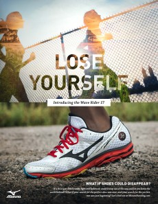 Mizuno_loseyourself